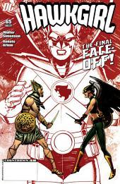 Hawkgirl (2006-) #65