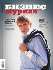 Бизнес-журнал, 2011/07: Саратовская область