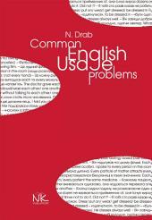 Типові проблеми англійського слововживання. Common English Usage Problems [англ./укр.].: Навчально-методичний комплекс