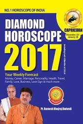 Diamond Horoscope 2017 : Capricorn