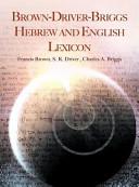 Brown Driver Briggs Hebrew and English Lexicon