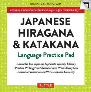 Japanese Hiragana and Katakana Practice Pad PDF