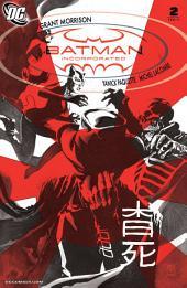 Batman Incorporated (2010 - 2011) #2