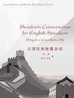 Mandarin Conversation for English Speakers