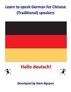 Learn to Speak German for Mandarin Chinese Speakers PDF