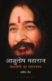 Ashutosh Maharaj: Mahayogi ka Maharasya (Hindi): Mahayogi ka Maharasya
