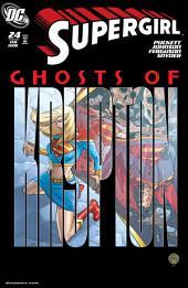 Supergirl (2005-) #24
