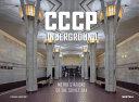 CCCP Underground