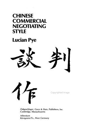 Chinese Commercial Negotiating Style