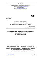 GB/T 19250-2013: Translated English of Chinese Standard. (GBT 19250-2013, GB/T19250-2013, GBT19250-2013): Polyurethane waterproofing coating.