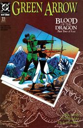 Green Arrow (1987-) #22