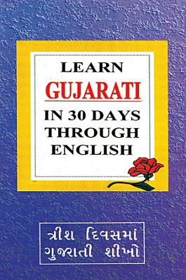 Learn Gujarati in 30 Days Through English PDF
