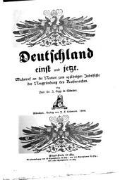 Deutschland einst und jetzt: mahnruf an die deutsche nation