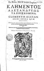 Clementis Alexandrini Opera quae exstant. Diversae lectiones et emendationes,... in fine additae, et indices tres,... Opera Friderici Sylburgii Veter