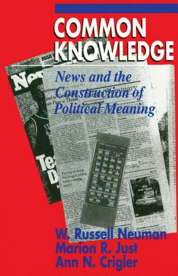 Common Knowledge PDF