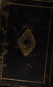 Derekh ha-qodhes. Via sancta ... sive Biblia sacra. Authore Elia Huttero. - Hamburgi, Johannes Saxo 1587