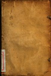 Apolinariou Metaphrasis tou psalteros, dia stichōn ērōikōn. Apolinarii interpretatio psalmorum, versibus heroicis. Ex bibliotheca regia