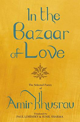 In the Bazaar of Love PDF