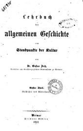 Lehrbuch der allgemeinen Geschichte vom Standpunkte der Kultur von Gustav Zeiss: Geschichte des Alterthums, Band 1