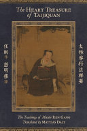 The Heart Treasure of Taijiquan PDF
