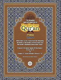 The Meaning and Explanation of the Glorious Qur'an