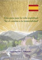 Una guía para la vida espiritual. «Enel camino a la inmortalidad»