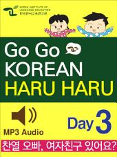 GO GO KOREAN haru haru 3: Daily Korean