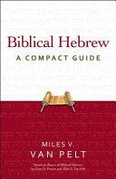 Biblical Hebrew Book