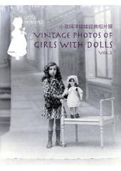 小孩與洋娃娃經典相片展 第2冊 Vintage Photos Of Girls With Dolls ,Vol.2