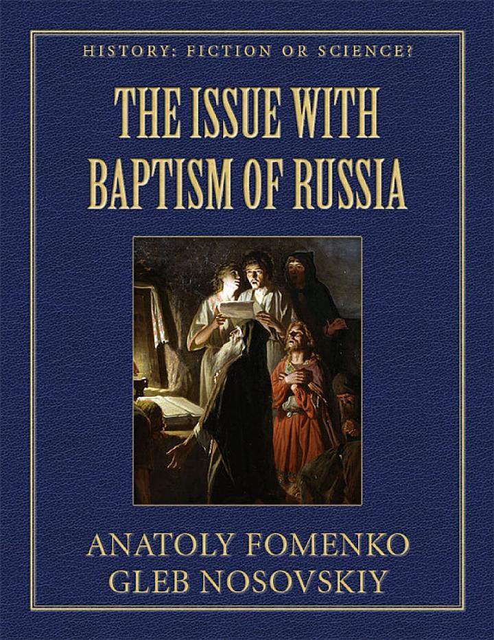The Issue With Baptism of Russia