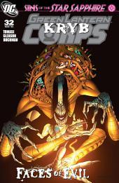 Green Lantern Corps (2006-) #32