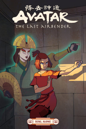 Avatar  the Last Airbender  Suki  Alone