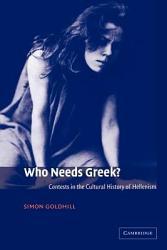 Who Needs Greek?