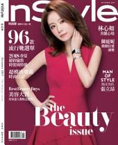 InStyle 時尚樂 10月號/2017 第17期: The Beauty Issue