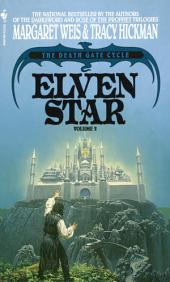 Elven Star: The Death Gate Cycle