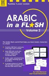 Arabic in a Flash Kit Ebook: Volume 2