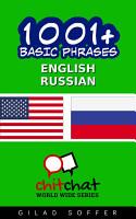 1001  Basic Phrases English   Russian PDF