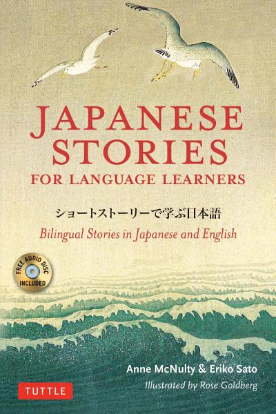 Download Japanese Stories for Language Learners Book
