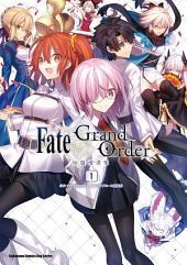 Fate/Grand Order短篇漫畫集 (1)