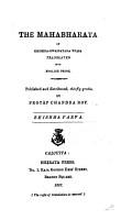 The Mahabharata of Krishna Dwaipayana Vyasa Translated Into English Prose  Karna parva  1889     alya parva  1889   Sauptika parva  1890   Stree parva  1890  PDF