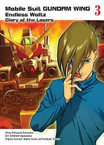Mobile Suit Gundam Wing  3 PDF