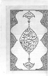 Tārīḫ-i Rauḍat aṣ-ṣafā: Dar ḏikr-i Amīr Tīmūr Gurakān wa aulād-i amǧād-i ū, Volume 6