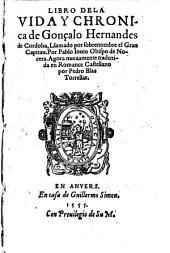 Libro dela Vida ... de Gonçalo Hernandes de Cordoba