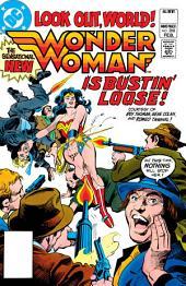 Wonder Woman (1942-) #288