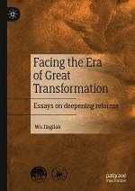 Facing the Era of Great Transformation