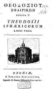 Sfairikōn biblia 3