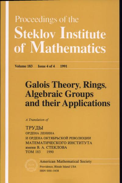 Galois Theory  Rings  Algebraic Groups and Their Applications PDF