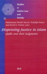 Dispensing Justice in Islam PDF