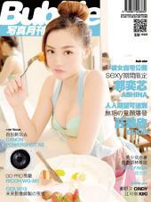 Bubble 寫真月刊 Issue 040