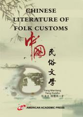 CHINESE LITERATURE OF FOLK CUSTOMS